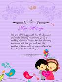 Letterhead valentines purple — Vector de stock
