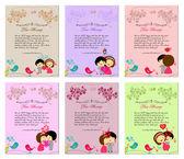 Letterhead valentines set — Stock Vector