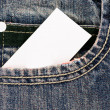 Stock Photo: Jeans pocket with credit card or calling card