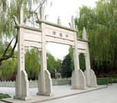 Chinese gate, traditional architecture — Stock Photo