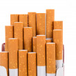Stock Photo: Close-up of cigarettes