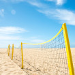 Volleyball Net Stretched on Beach — Stock Photo