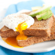 Poached Delicious Egg — Stock Photo