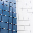 Stock Photo: Facade of office building