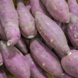Stock Photo: Raw red potatoes