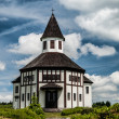 Catholic chapel in Korenov — Stock Photo