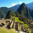 Machu Picchu — Stock Photo #29696389