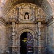 Front door to Iglesia San Lorenzo — Stock Photo