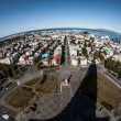 Stock Photo: Planet Reykjavik