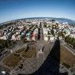 Planet Reykjavik — Stock Photo