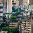 View from cableway in Chongqing — Stock Photo