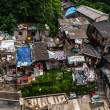 Stock Photo: Chinese slum