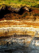 Sedimentary layers — Stock Photo