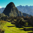 Stock Photo: Incredible Machu Picchu