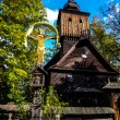 Old wooden church in Roznov museum — Stock Photo
