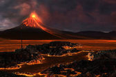 Volcanic Mountain — Stock Photo