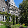 University of Toronto — Stock Photo