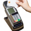 Stock Photo: Smart Card Pay
