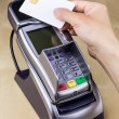 Contactless Smart Card Pay — Stock Photo
