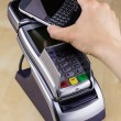 Stock Photo: Contactless Smart Pay