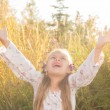 Happy Triumphant Girl — Stock Photo