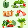 Stock Photo: Set of fresh vegetables