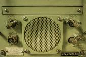 радио устройство — Стоковое фото