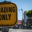 Hollywood Loading only sign — Stock Photo