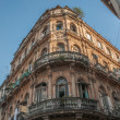 Cuba hotel architecture building 2013 — Stock Photo #38620523