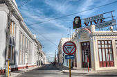 Cuba cien fuegos architettura 2013 — Foto Stock