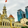 Business center in Ho Chi Minh City on Vietnam Saigon — Stock Photo