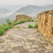 Great Wall fog over mountains in Beijing — Stock Photo #43095695