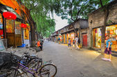 A Hutong behind all the bars in Houhai area, Beijing — Zdjęcie stockowe