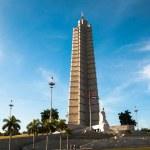 Havana Monument — Stock Photo
