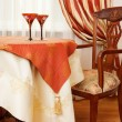 Stock Photo: Luxury dining table