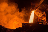 Steel plant — Stock Photo