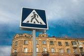 Pedestrian crossing sign — Stock Photo