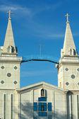 Kirche in nakornpanom-thailand — Stockfoto
