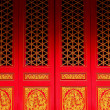 Red door in Chinese temple — Stok fotoğraf