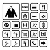 Shopping mall icons set — Stockvector
