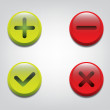 Ok and cancel vector web buttons — Stock Vector