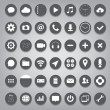 Set of App icons for smartphones and tablets — Stock Vector