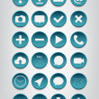 A set of blue vector round web buttons  — Imagen vectorial