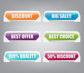 Set of web buttons for e-commerce — Vector de stock