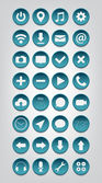 A set of blue vector round web buttons — Stock Vector