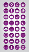 A set of purple vector round web buttons — Stock Vector