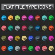 Set of file type extension icons — Stock Vector