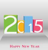 Mutlu yeni yıl 2015 — Stok Vektör