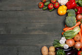Vegetables on wood background — Stock Photo