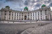 Hofburg Palace, Vienna, Austria — Stock Photo